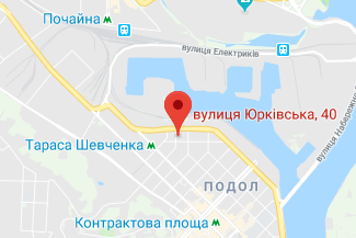 Нотаріус у Печерському районі Києва Івко Юлія В'ячеславівна