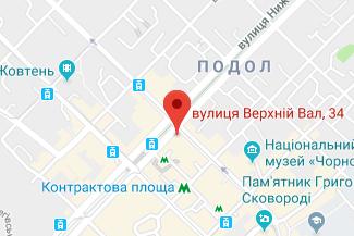 Нотаріус у Подільському районі Києва Черниш Марина Олександрівна