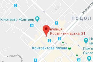 Нотаріус у Подільському районі Києва Дерев'янко Ольга Віталіївна