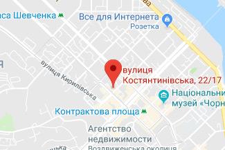 Тарас Александра Васильевна частный нотариус