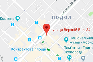 Частный нотариус в Подольском районе Киева Черныш Марина Александровна