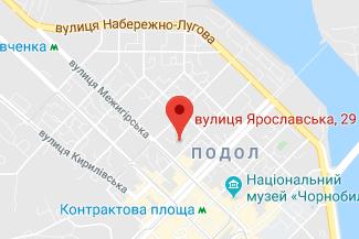 Нотариус в Подольском районе Киева Кирнас Ирина Владимировна