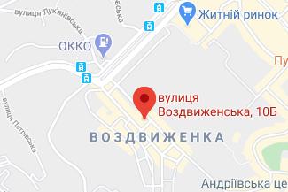 Нотариус в Подольском районе Киева - Драчевская Юлия Юрьевна
