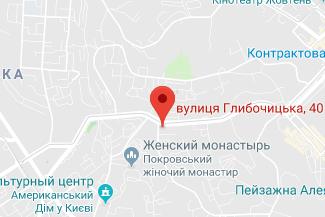 Нотариус в Подольском районе Киева - Гузенко Татьяна Викторовна