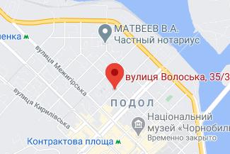 Нотариус в Подольском районе Ситницкая Тамила Александровна