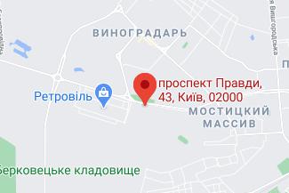 Нотариус Никонова Анна Вадимовна